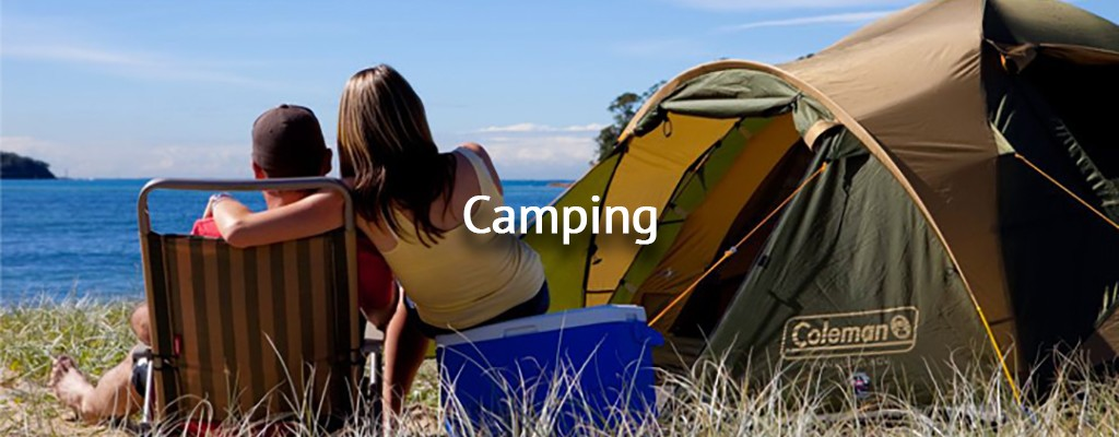 homepage-banner-camping